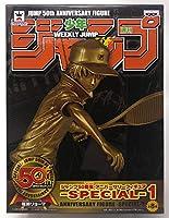ジャンプ50周年 アニバーサリーフィギュア-SPECIAL-1 越前リョーマ(金)