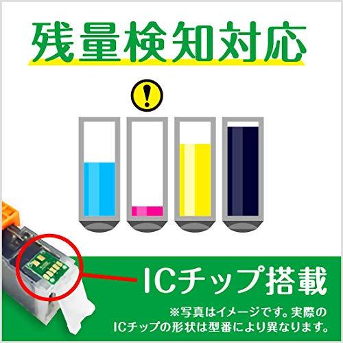 『【インク革命製】 HP63XL (顔料ブラック+カラー 大容量セット) ヒューレット・パッカード F6U64AA/F6U63AA リサイクル インクカートリッジ』の3枚目の画像