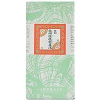 【第2類医薬品】柴胡桂枝乾姜湯2000錠