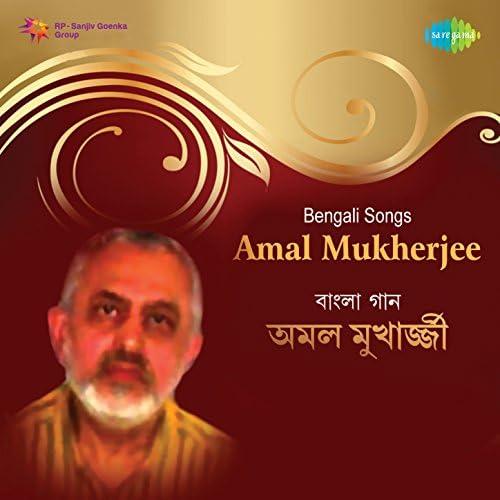 Amal Mukherjee