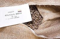 コロンビア カフェインレス デカフェ【液体CO2処理】コーヒー生豆 グラム販売 (200g)