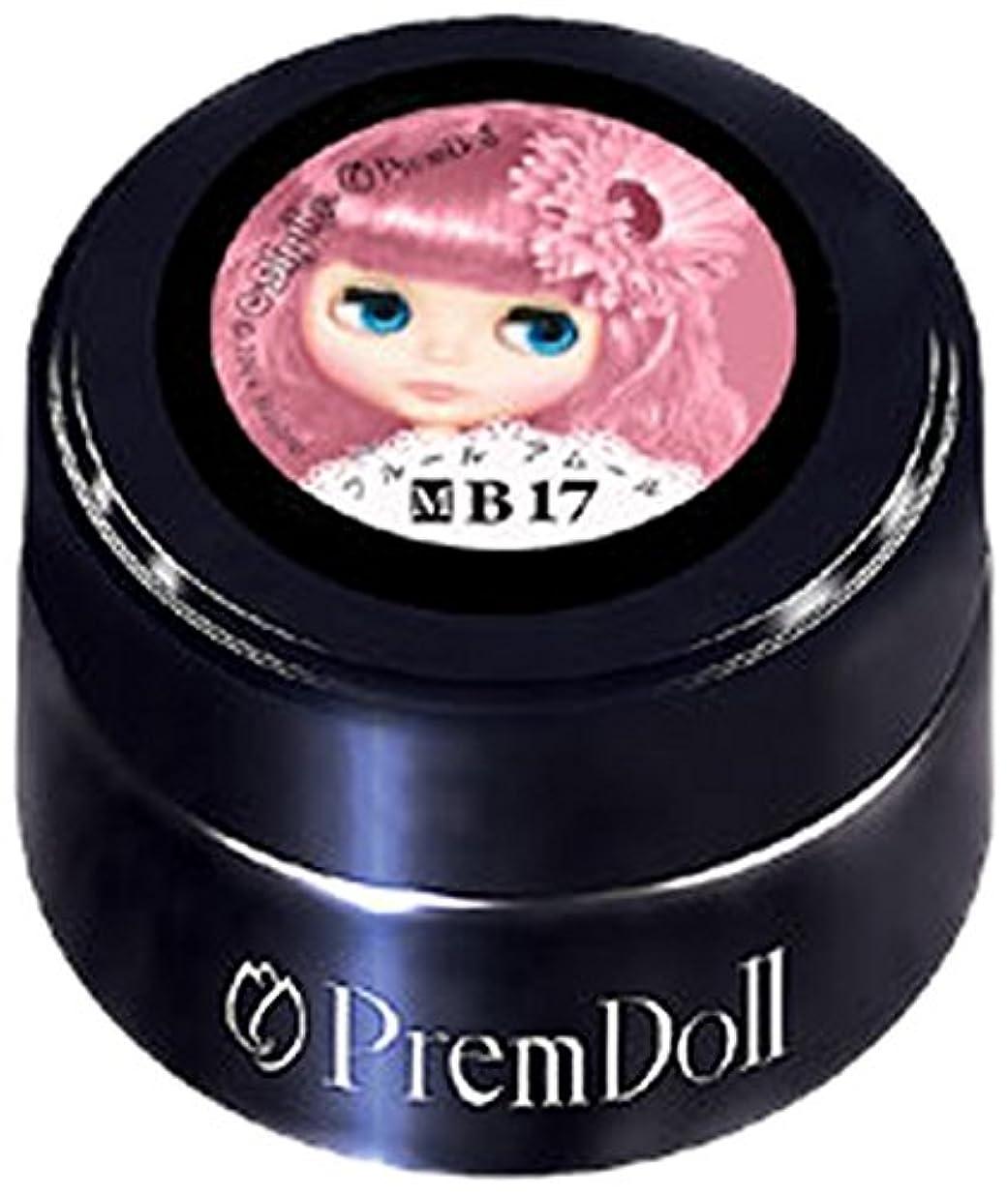 高揚した指令ご近所プリジェル ジェルネイル プリムドール フルールアムール 3g DOLL-B17 PREGEL×Blythe(ブライス)コラボレーション第2弾 カラージェル UV/LED対応