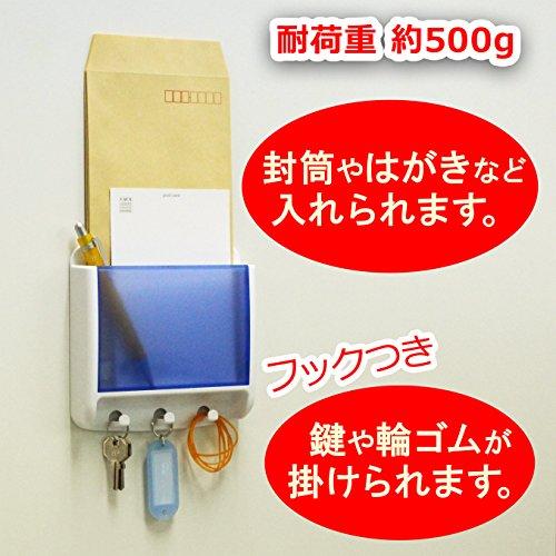 ソニック『マグネットポケットフック付(MP-505)』