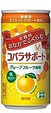 コバラサポート グレープフルーツ風味(185mL*30本入)