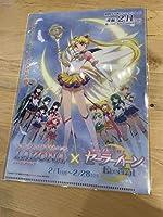 ラゾーナ川崎「美少女戦士セーラームーンEternal」 オリジナルクリアファイル