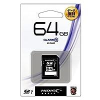 HIDISC SDHCカード 64GB CLASS10 UHS-1対応 データ復旧サービス付 プラケース付き HDSDH64GCL10DS