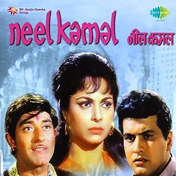 Neel Kamal (Original Motion Picture Soundtrack)