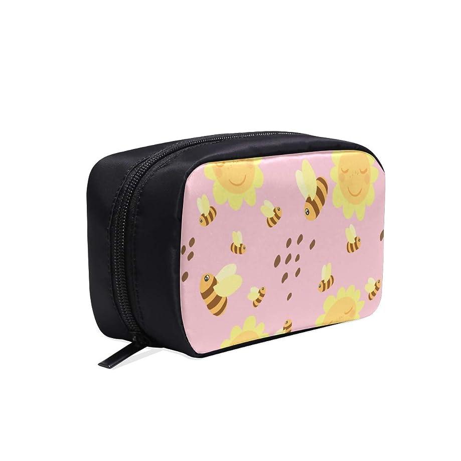 言うビンマーキーGGSXD メイクポーチ かわいいミツバチやひまわり ボックス コスメ収納 化粧品収納ケース 大容量 収納 化粧品入れ 化粧バッグ 旅行用 メイクブラシバッグ 化粧箱 持ち運び便利 プロ用
