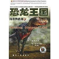 popular series of dinosaur paleontology Inside the Kingdom: Volume carnivorous dinosaurs