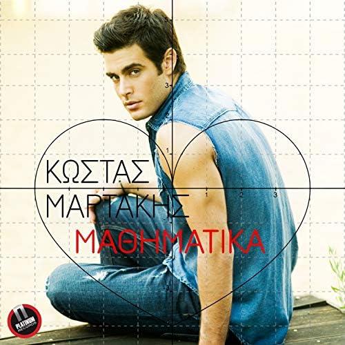 Kostas Martakis
