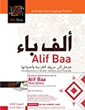 Alif Baa, Third Edition HC Bundle: Book + DVD + Website Access Card, Third Edition, Student's Edition (Al-kitaab Arabic Language Program, Band 1) - Kristen Brustad