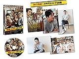 探偵なふたり:リターンズ [DVD] image