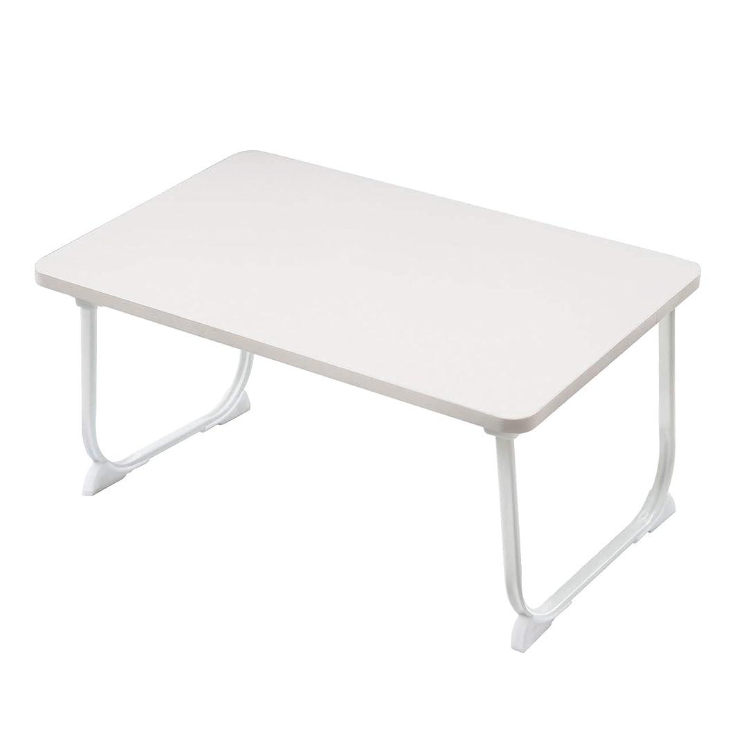 慣れる共産主義ペッカディロ折れ脚 ローテーブル 折りたたみテーブル 折り畳みテーブル 座卓 トレーテーブル PCデスク アウトドアテーブル 座卓 ミニテーブル 多機能 コンパクト 軽量 食事 勉強 ピクニック キャンプテーブル (白い, 70cm*50cm)