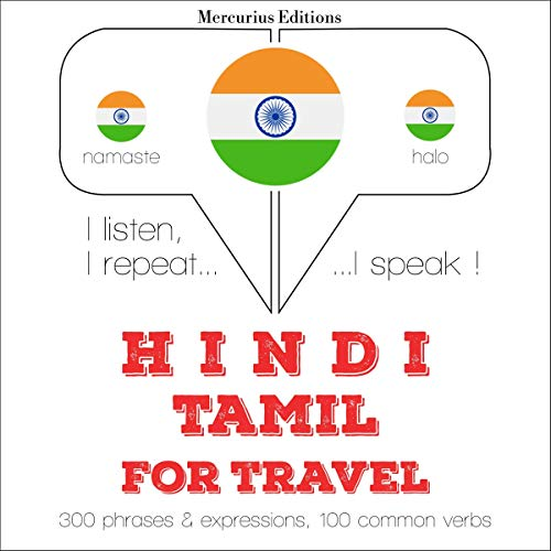Hindi - Tamil. For travel cover art