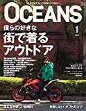 OCEANS 2018年1月号 [雑誌]