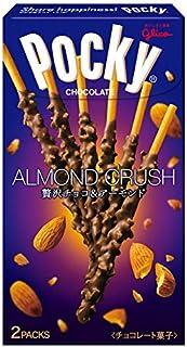 江崎グリコ アーモンドクラッシュポッキー 2袋 ×10個