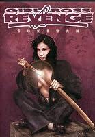 Girl Boss Revenge/ [DVD] [Import]