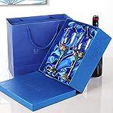 Conjunto de vinos de Cristal Rojo de Cristal Hecha a Mano/Vino Home 2 Stemware Boda Cumpleaños Caja de Regalo 350 ml (Color: B) / Código de Productos básicos: LQQ-87 (Color : B)