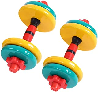 Estink- Dumbbell, Adjustable Dumbbell Pairs Coated Non-Slip Grip Colorful Weight Set