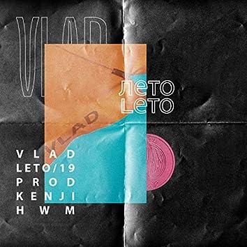 Leto '19 (feat. Kenji)