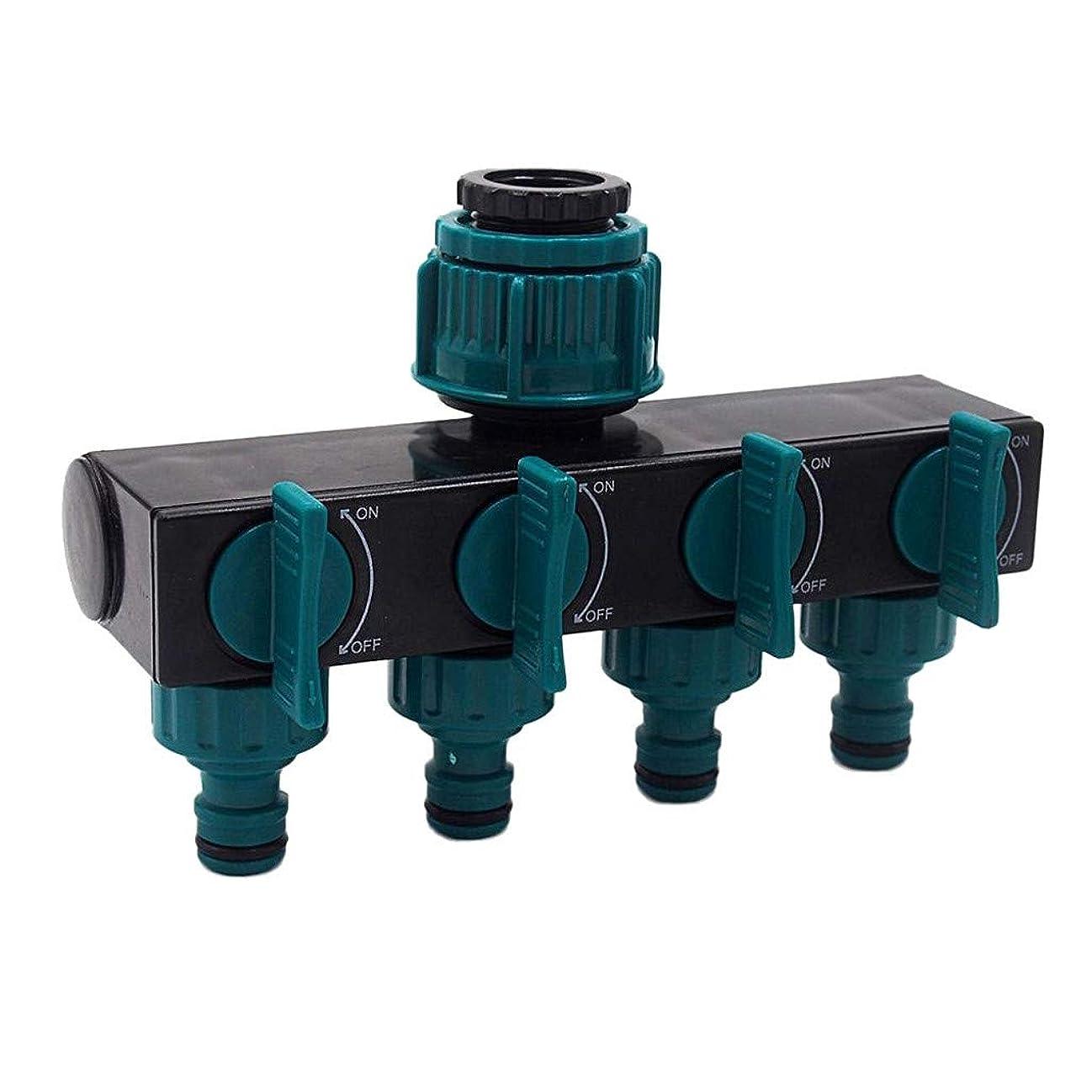Ktyssp Garden Hose Splitter 4 Way Plastic Tap Hose Connectors Water Distributor hqtle432239