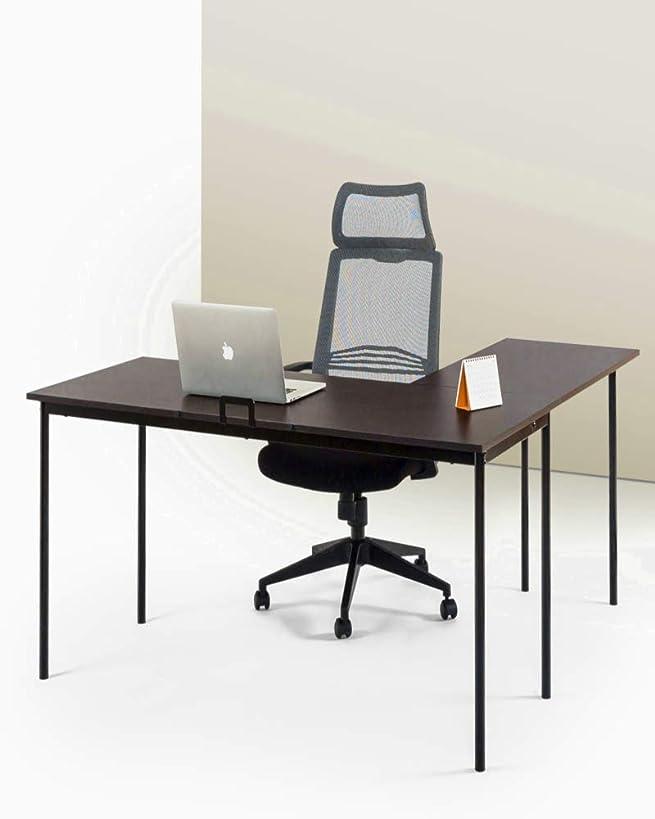 Gamaing Table Computer Desk Gaming Gamma Shaped Corner Desktop Large Stand Workstation Drawer Keyboard Unit & Ebook by AllTim3Shopping.