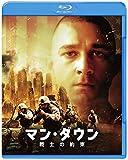 マン・ダウン 戦士の約束[Blu-ray/ブルーレイ]