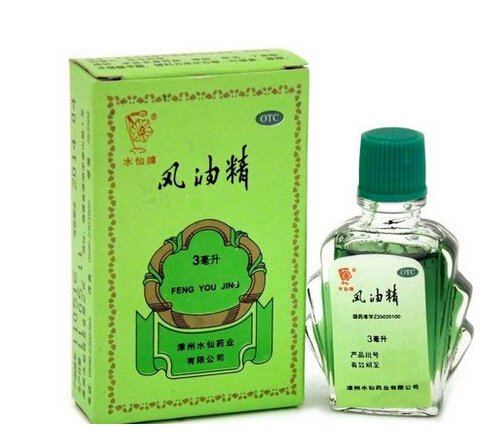 10 Pcs 3ml for Summer Essential Balm Oil Feng You Jing