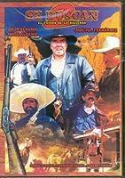 Se Buscan 2 - Cine Mexicano