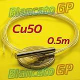 SONDA Cu50 4x30mm 0.5m SENSORE DI TEMPERATURA RTD TERMOMETRO termoresistenza
