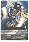 Cardfight!! Vanguard TCG - Silver Fang Witch...
