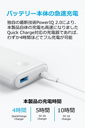 519vF5yPvaL - 『Amazon中華製USB加熱ベスト』レビュー 冬のバイクには欠かせないものだね、これ