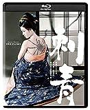刺青 4K デジタル修復版[Blu-ray/ブルーレイ]