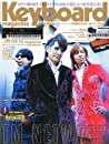 Keyboard magazine  キーボード マガジン  2012年 07月号 SUMMER