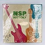 N.S.P / NSP. HISTORY BOX ~NSPの歴史は語り継がれる~ [DVD]