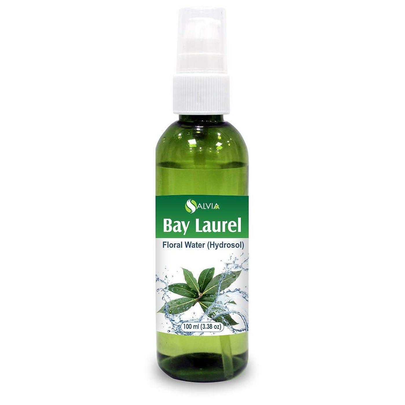 フェリーリム社会学Bay Laurel Floral Water 100ml (Hydrosol) 100% Pure And Natural