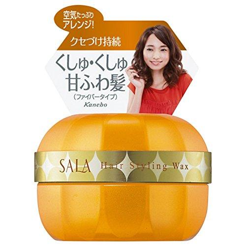 カネボウ化粧品『SALA(サラ)スーパーエアリングファイバーワックスEX』