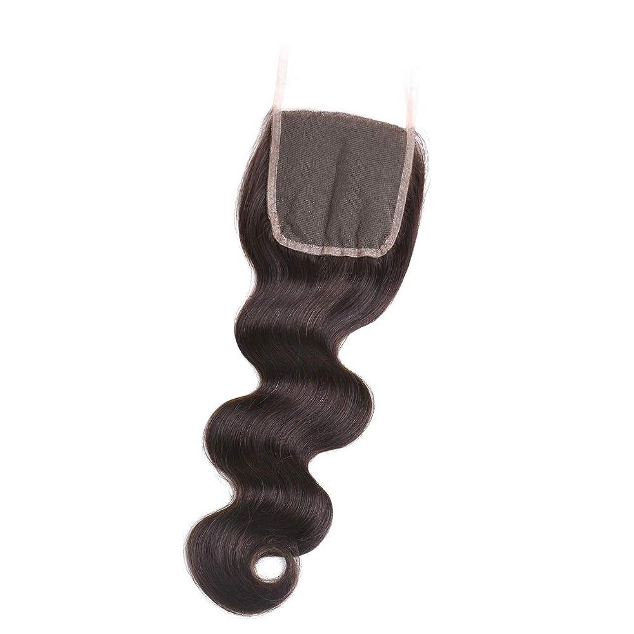 帰る割合重さWASAIO 無料パート4×4インチボディウェーブレースフィンガーウェーブフラッパーウィッグパーティーのコスプレ (色 : 黒, サイズ : 16 inch)