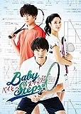 ベイビーステップ DVD-BOX[DVD]