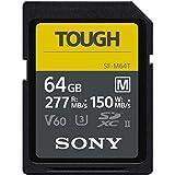 Sony SFM64T - Scheda di memoria digitale SDHC da 64 GB, specifica UHS-II U3 V60, lettura 277 MB/s in scrittura 150 MB/s SFM64T