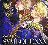 「SYM-BOLIC XXX」