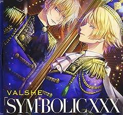 VALSHE「「SYM-BOLIC XXX」」のジャケット画像