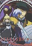 AYAKASHI 第二巻[DVD]