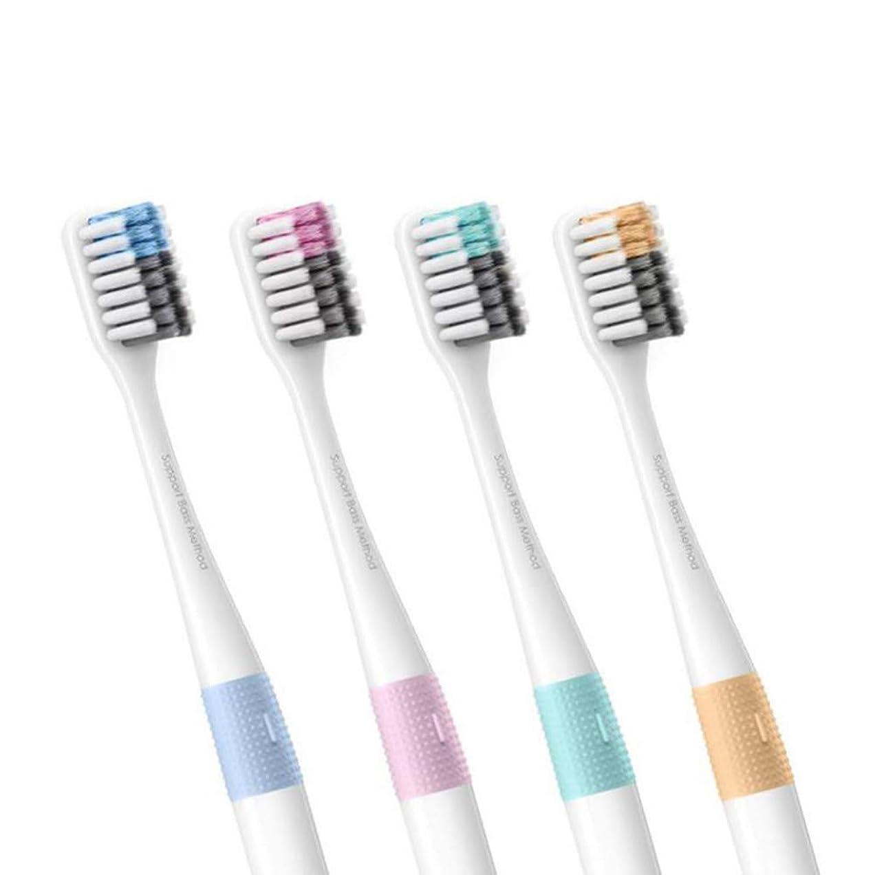 デクリメントアレイ里親4ピース/セットディープクリーニング歯ブラシデンタルケア口腔衛生Xiaomi歯ブラシトラベルホーム、