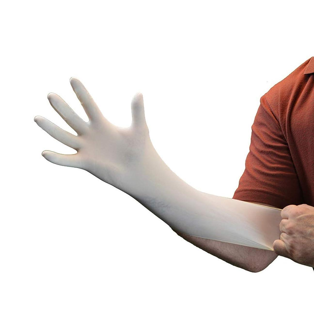 ヒギンズ抗生物質無許可使い捨てラテックス手袋 - パウダーフリーの歯科技工所労働保護製品をマッサージ YANW (Color : White, Size : XS)