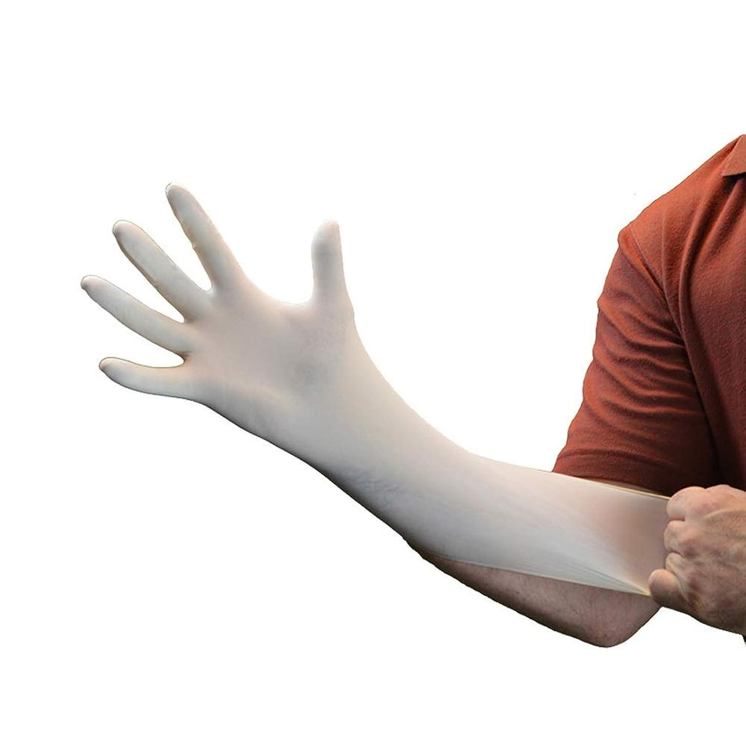 矩形振るうくぼみ使い捨てラテックス手袋 - パウダーフリーの歯科技工所労働保護製品をマッサージ YANW (Color : White, Size : XS)