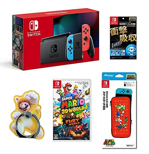 Nintendo Switch 本体 (ニンテンドースイッチ) Joy-Con(L) ネオンブルー/(R) ネオンレッド+スーパーマリオ 3Dワールド + フューリーワールド -Switch(【Amazon.co.jp限定】スマホリング 同梱)+【任天堂ライセンス商品】Nintendo Switch専用液晶保護フィルム 多機能+Nintendo Switch専用スマートポーチEVAスーパーマリオ