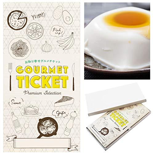 【 お取り寄せ グルメ チケット 】( 引換券 ・ ギフト券 ) 高野山大覚 ごま豆腐詰合せ