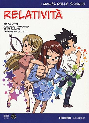 Relatività. I manga delle scienze: 3