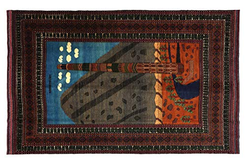 Afghan Belutsch Minaret Herat 300x209 Handgeknüpft Teppich 210x300